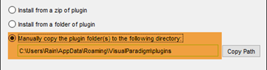 Location for manually deploy plugin to VP