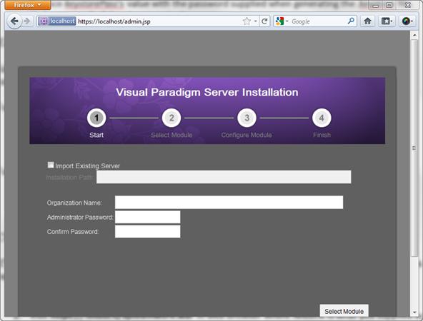 start server configuration - Visual Paradigm 102