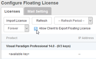 Enable export of floating license in server